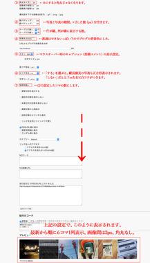 201606_003_info